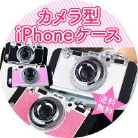 カメラ型iPhone7/iPhone7Plus/iphone6s/6アイフォンケーススマートフォンケーススマホケース携帯iphoneケース