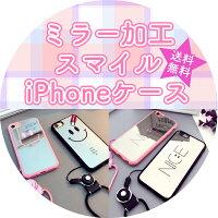 スマイルスマイリーニコちゃんiPhoneカバースマホケースnicemirrorsmileナイスミラーケースアイフォンケース