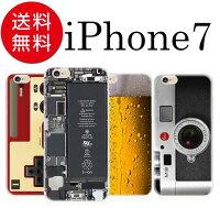 全9種類♪個性的なカバーで、他のiPhoneユーザーに差を付けてみませんか?