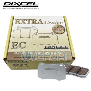 EC331200 / 335159 DIXCEL EC ブレーキパッド 1台分セット ホンダ オデッセイ RB3/RB4 2400 2008/10〜2013/10 ABSOLUTE 車台No.〜1200000