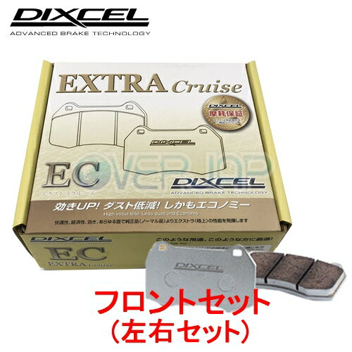 EC321182 DIXCEL EC ブレーキパッド フロント左右セット 日産 サニーRZ-1 EB12 1986/2〜1989/12 1600