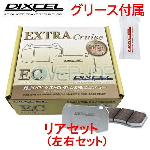 EC315106 DIXCEL EC ブレーキパッド リヤ左右セット トヨタ カリーナED ST162 1985/8〜87/8 2000 Engine[3SGELU]