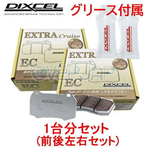 EC311046 / 315106 DIXCEL EC ブレーキパッド 1台分セット トヨタ カリーナED ST162 87/8〜89/8 2000 ESC無