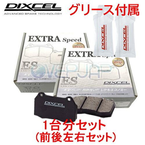 ブレーキ, ブレーキパッド ES361077 325499 DIXCEL ES 1 WRX STi GDB 00080711 2000 17inchBrembo