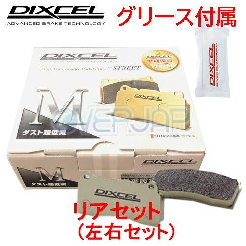 ブレーキ, ブレーキパッド M1153335 DIXCEL M MERCEDESBENZ() W221 221173 20117 S550 BLUE EFFICIENCY LONG Grand Editiondesigno Limited