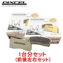 M351148 / 355158 DIXCEL Mタイプ ブレーキパッド 1台分セッ...