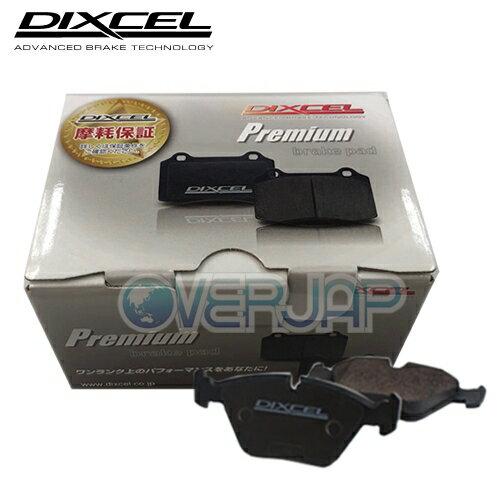 ブレーキ, ブレーキパッド P2011278 2051279 DIXCEL 1 LINCOLN NAVIGATOR 20072009 5.4 AWD