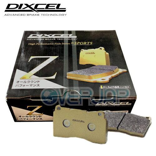 Z361077 DIXCEL Zタイプ ブレーキパッド フロント左右セット スバル レガシィB4 BES 2000 2002/10〜2003/6 S401