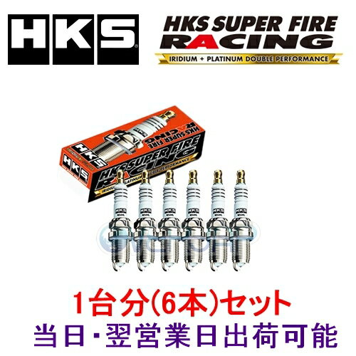 電子パーツ, プラグ 6 HKS SUPER FIRE RACING M PLUG M35i 3500 KA9 C35A 962049 50003-M35i