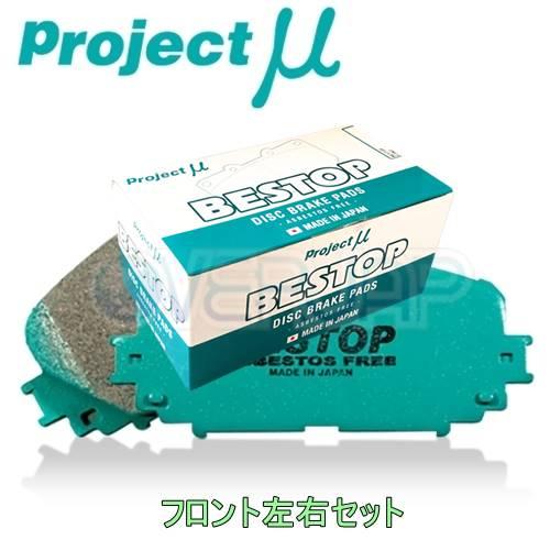 ブレーキ, ブレーキパッド F886 BESTOP Project R MH23S 2008920129 660