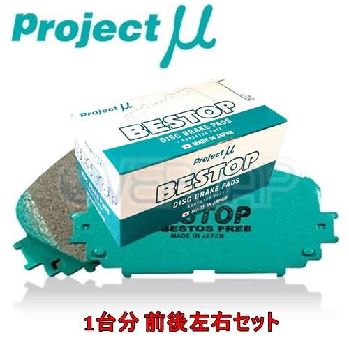 ブレーキ, ブレーキパッド F236R230 BESTOP Project 1 S15 1999120028 2000 NA