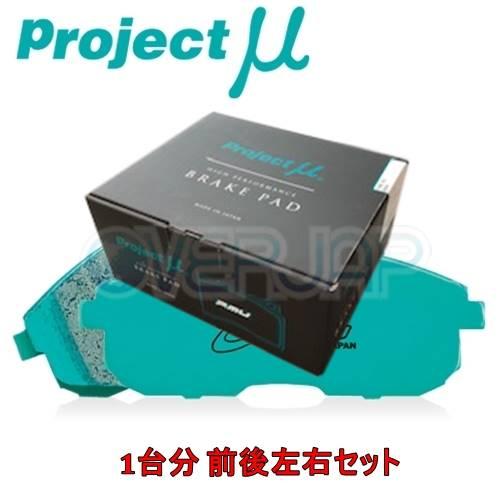 F916/R916 B SPEC ブレーキパッド Projectμ 1台分セット スバル インプレッサハッチバックSTI GVF 2010/7〜 2500 WRX/A-Line brembo除く
