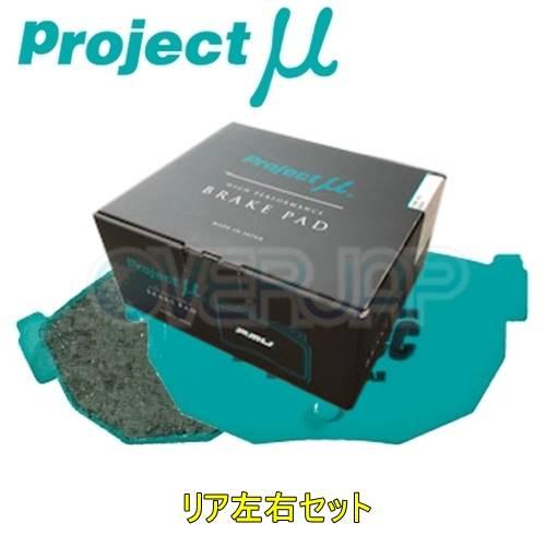 ブレーキ, ブレーキパッド R230 D1 spec Project S14 19931019991 2000 TURBO
