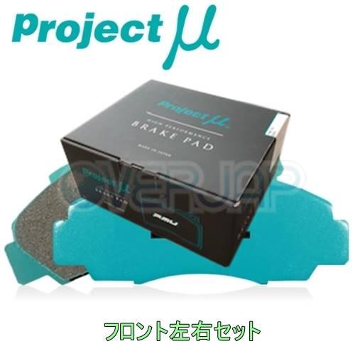 F512 RACING777 ブレーキパッド Projectμ フロント左右セット 三菱 コルトプラス Z23W 2005/10〜 1500 リア:ブレーキシュー