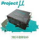 F129 RACING-N1 ブレーキパッド Projectμ フロント左右セット...