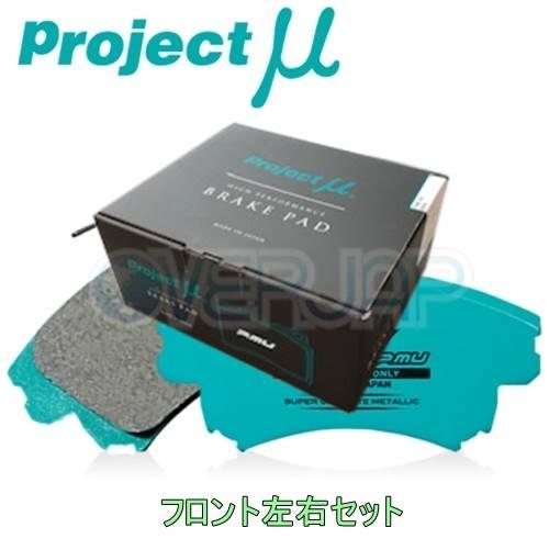 ブレーキ, ブレーキパッド F175 RACING-N Project GRS210 20147 2500