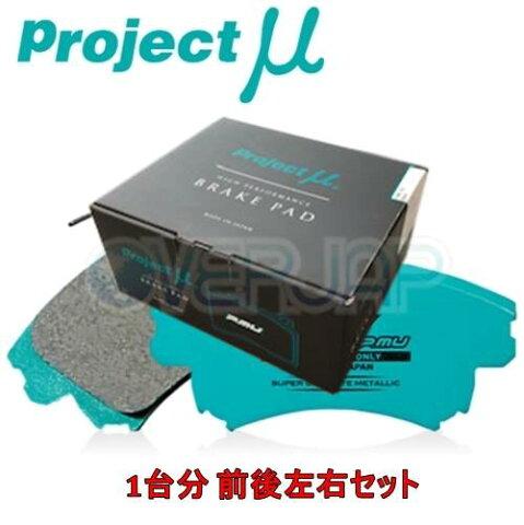 F175/R175 RACING-N+ ブレーキパッド Projectμ 1台分セット トヨタ マークX GRX120 2004/11〜2009/10 2500 S-Package除く