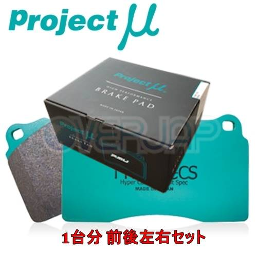 ブレーキ, ブレーキパッド F236R230 TYPE HC-CS Project 1 S15 1999120028 2000 TURBO