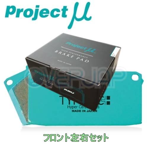 ブレーキ, ブレーキパッド F751 TYPE HC Project LA610S 20131020155 660