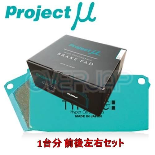 F555/R556 TYPE HC+ ブレーキパッド Projectμ 1台分セット 三菱 GTO Z16A 1992/10〜2000/7 3000画像