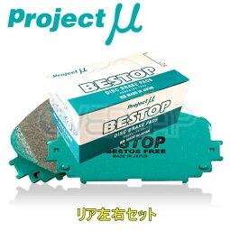 R208 BESTOP ブレーキパッド Projectμ リヤ左右セット 日産 マーチ K11系 1992/1〜1997/5 1300 リア:ブレーキシュー除く