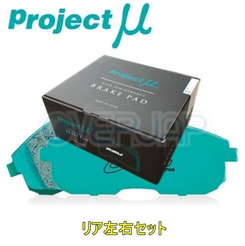 ブレーキ, ブレーキパッド R122 B SPEC Project UZZ32 1991519968 4000