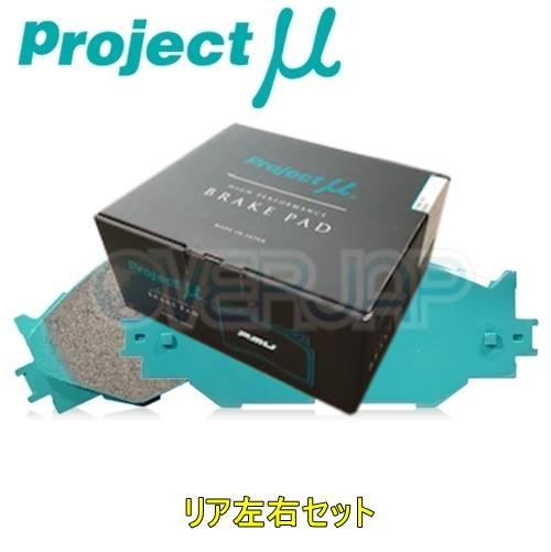 ブレーキ, ブレーキパッド R162 NS-C Project II MCV21W 1997419997 2500