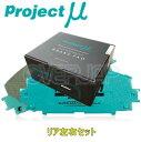 R125 RACING-N1 ブレーキパッド Projectμ リヤ左右セット ト...