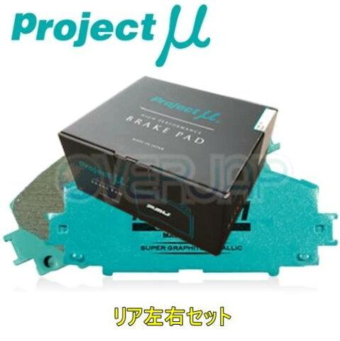 R549 RACING-N1 ブレーキパッド Projectμ リヤ左右セット 三菱 パジェロ V24V/V24W/V24WG/V44W/V44WG 1991/1〜 2500 ABS付