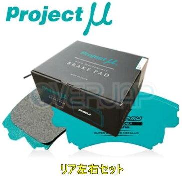 R201 RACING-N+ ブレーキパッド Projectμ リヤ左右セット 日産 ローレル HC35 1997/6〜2002/8 2000