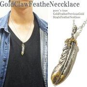ゴールドクローフェザーネックレス ゴローズタイプ イーグル フェザー ネックレス ネイティブアメリカン インディアン ジュエリー レディース シルバー アクセサリー