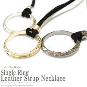 シングルリングレザーロングネックレス ネックレス レディース セックス プレゼント