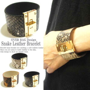 スネーク デザイン ブレスレット レザーブレス ブラック キャメル ネイビー プチプラ バングル ベルトブレス ワイドブレス ビンテージ