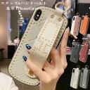 レザー ベルト付き TPU スマホケース iPhone12 iPhoneXS Max iPhoneXR アイフォン 背面 機能性……