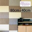 [代金引換不可]吸音パネル45C(8040)(45度カットタイプ)[ブランド名:硬質吸音フェルトボードFelmenon][サイズ:800mm×400×9mm][カラー:ホワイト][数量:1枚] 3
