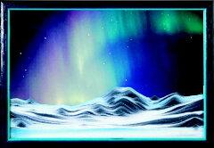 【送料無料】☆砂が描き出す神秘の芸術!サンドピクチャー『オーロラ』