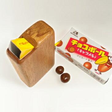 天然木・マホガニー製のチョコボール専用デザイン木製ケース【For Chocoball】[お菓子のための木製ケース【For Sweets】シリーズ]