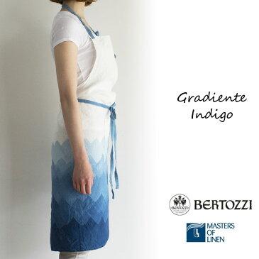 リネン エプロン ベルトッツィ【グラディエンテ インディゴ ブルー】bertozzi【gradiente indigo】BZ1072ギフト リネン 雑貨 キッチン用品 おしゃれ エプロン 母の日 イタリア製