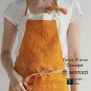 リネン エプロン【ピエノ・テーレ セナペ】ベルトッツィ【bertozzi pieno terre senape】BZ1023【送料無料】【代引手数料無料】ギフト…