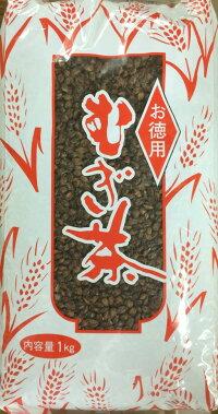 丸粒麦茶1kg【尾張製粉】煮出し専用!芳醇な香り♪