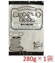 【送料無料】尾張製粉お試しホットケーキミックス280g 1袋【お試し価格商品/送料込/代引き不可/混載不可】