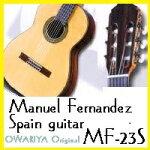 丁寧手造りスペイン製クラシックギター