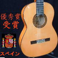 スペイン製完全手工製 情熱のフラメンコギター MANUEL FERNANDEZ