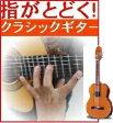 単板ミニギター(小型/ショートスケール570mm)表板杉単板・指板エボニー スペイン製Manuel Fernandez
