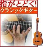 大人のショートスケールギター