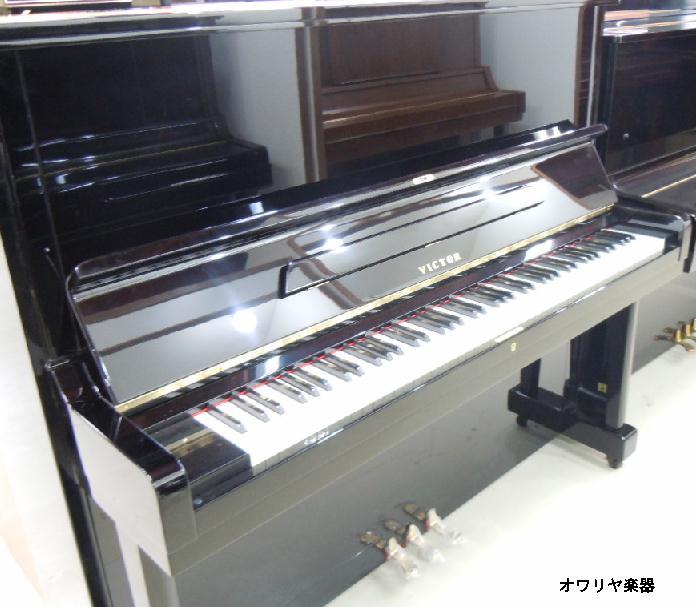 中古ピアノ ビクター/ Victor V101【中古】日本製