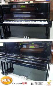浜松の専門技術で新品再生したヤマハピアノ
