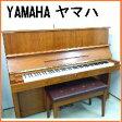 ヤマハピアノ YAMAHA W103 新品リニューアルピアノ