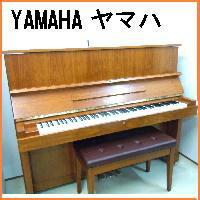 ヤマハピアノYAMAHAW103新品リニューアルピアノ