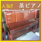 ヤマハピアノYAMAHAW106
